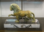 Bronze Lion Lamp, 19th c.