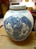 Late 19th/Early 20th c. Chinese Blue & White Ginger Jar