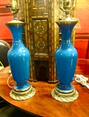 Pair Blue Opaline Lamps, c. 1950