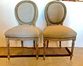 PAIR 18TH C. LOUIS XVI PAINTED SIDE CHAIRS