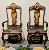 SET OF 4 PORTUGUESE 18TH C. CARVED & PAINTED ARM CHAIRS